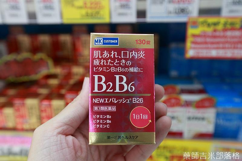Tokyo_1606_454.jpg