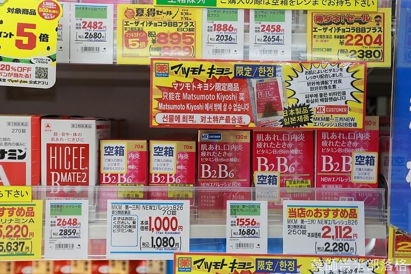 Tokyo_1606_458.jpg