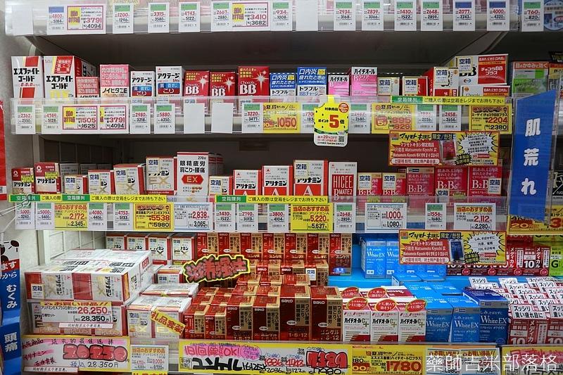 Tokyo_1606_459.jpg