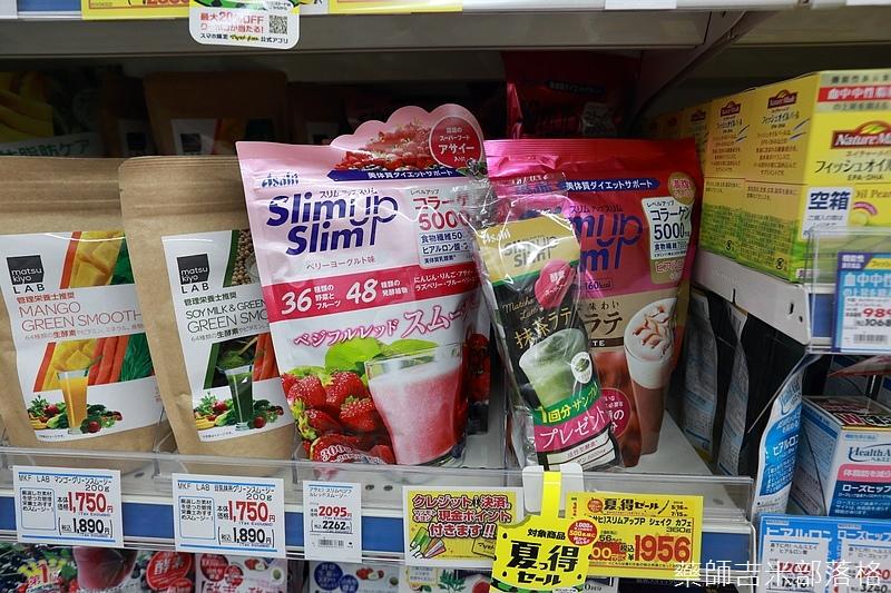 Tokyo_1606_461.jpg