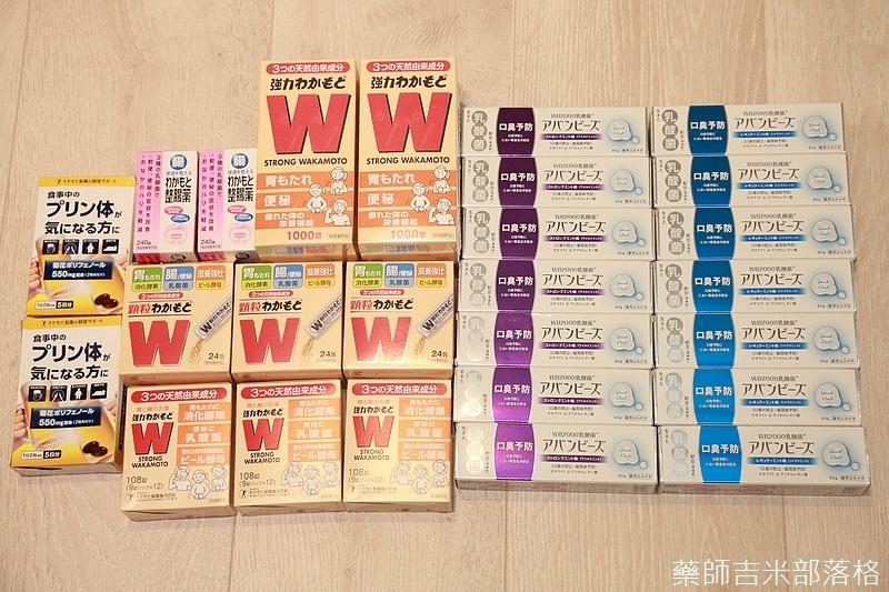 WAKAMOTO_006.jpg