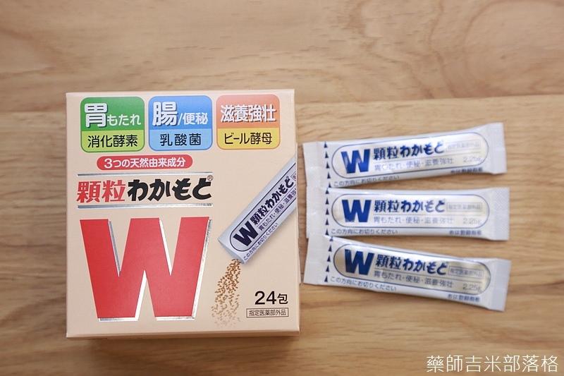 WAKAMOTO_037.jpg