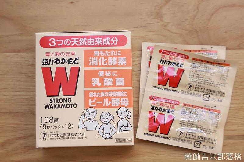 WAKAMOTO_041.jpg