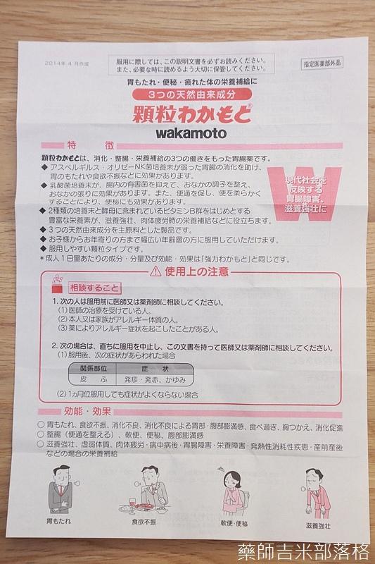 WAKAMOTO_042.jpg