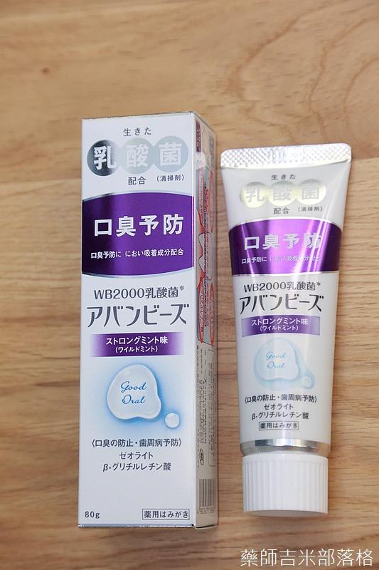 WAKAMOTO_063.jpg