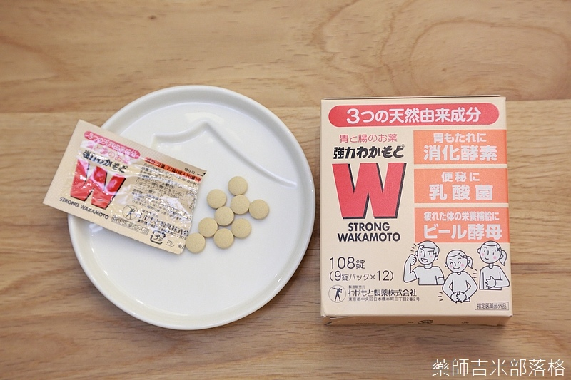 WAKAMOTO_068.jpg