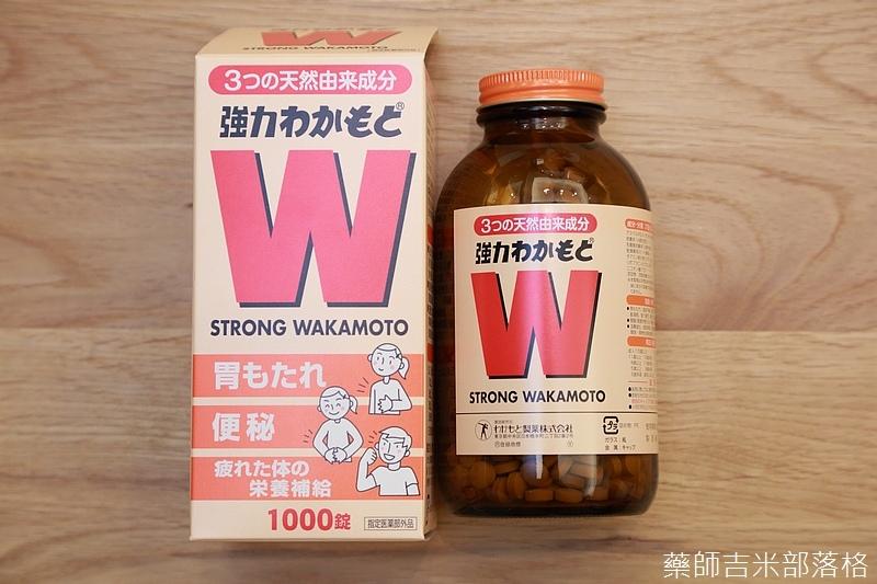 WAKAMOTO_073.jpg