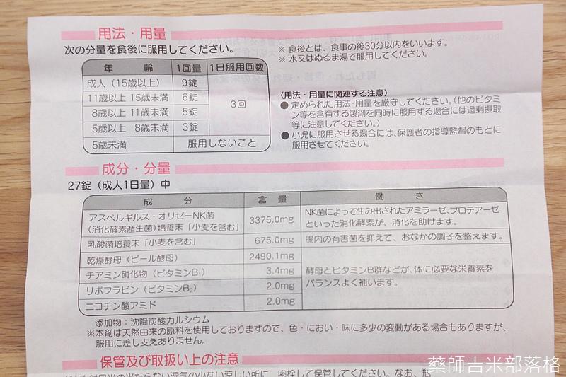 WAKAMOTO_081.jpg