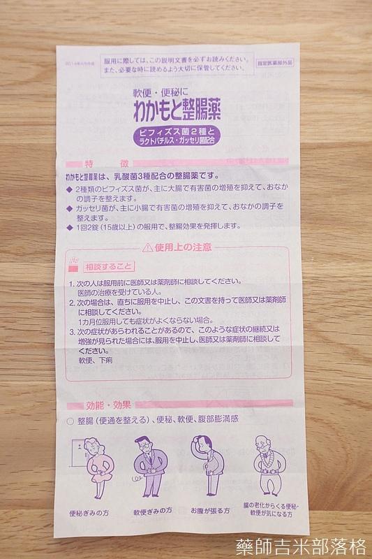 WAKAMOTO_090.jpg