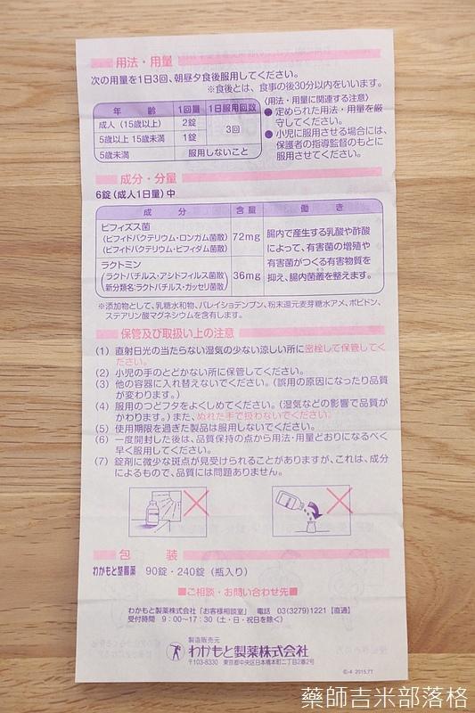 WAKAMOTO_092.jpg