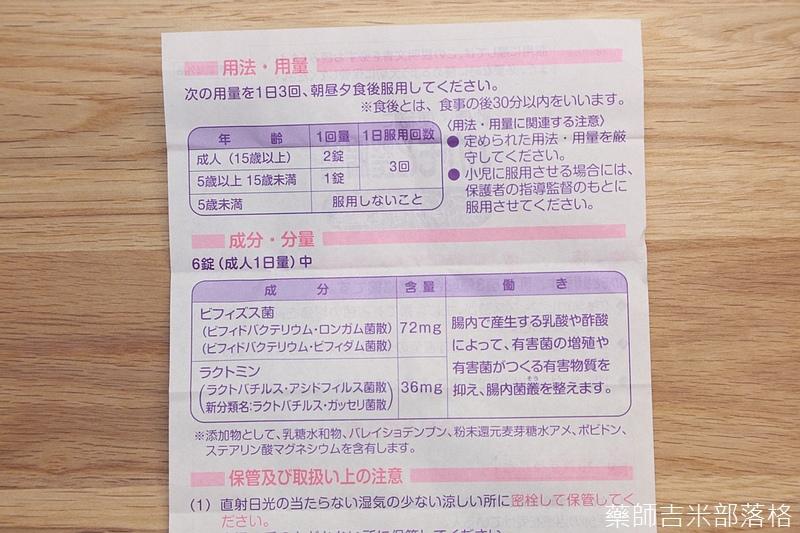 WAKAMOTO_093.jpg
