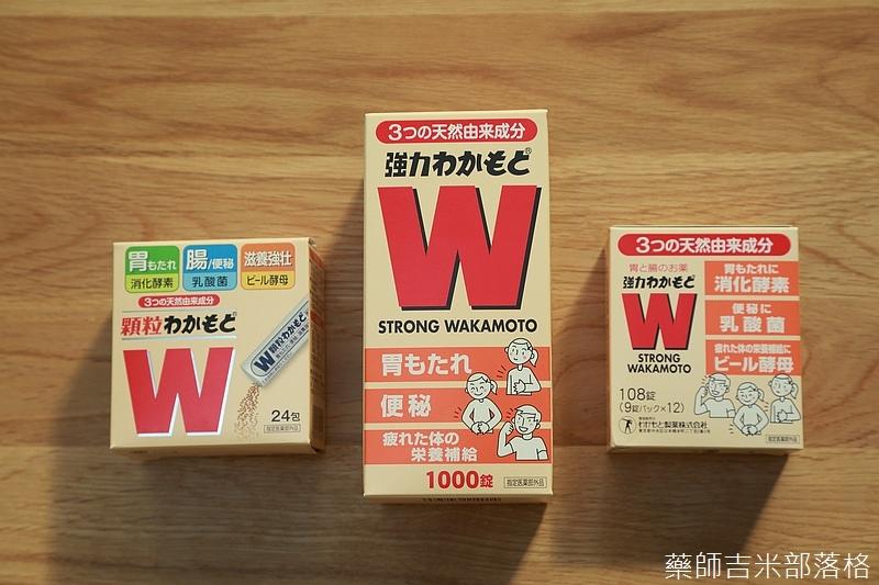 WAKAMOTO_107.jpg
