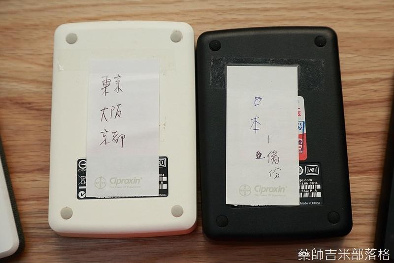 Toshiba_hd_034.jpg