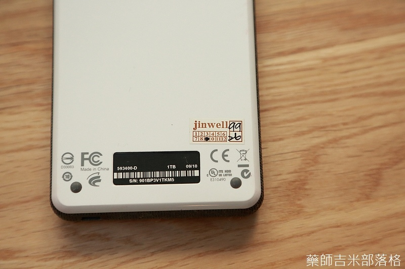 Toshiba_hd_036.jpg