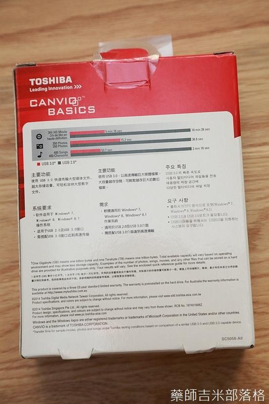 Toshiba_hd_039.jpg