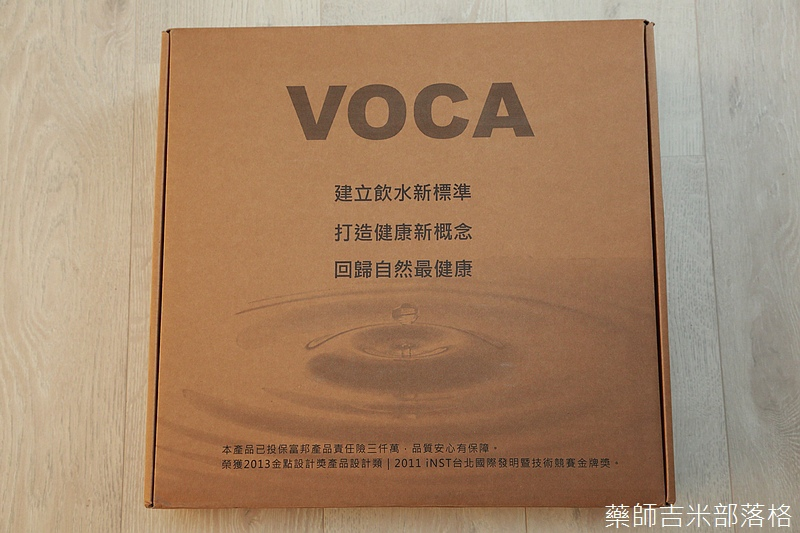VOCA_TX1_003.jpg