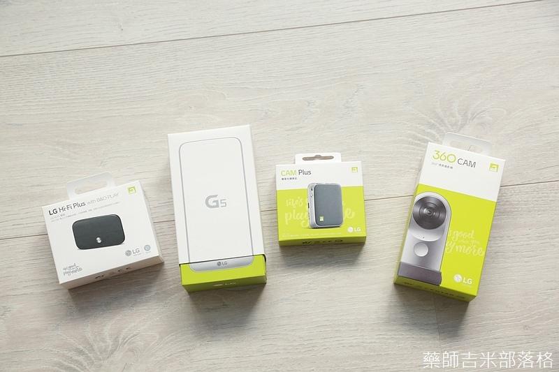 LG_G5_001.jpg