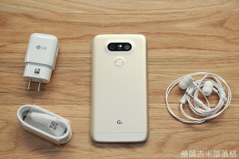 LG_G5_008.jpg