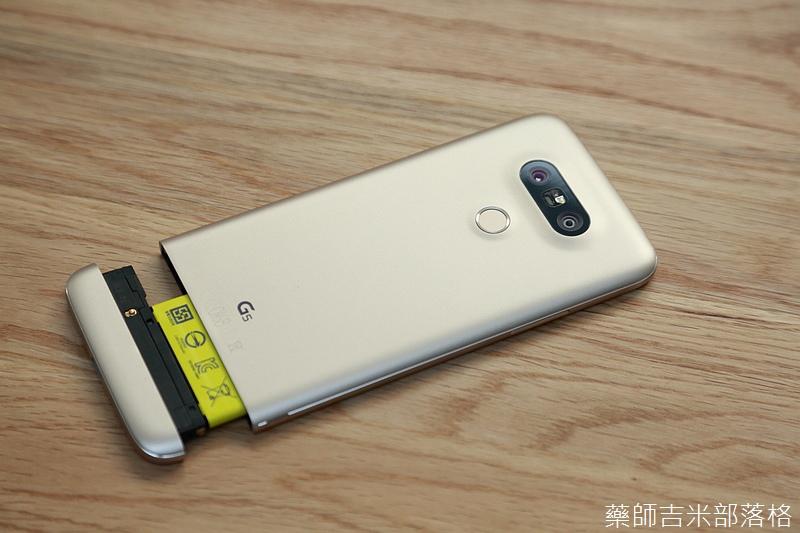 LG_G5_017.jpg