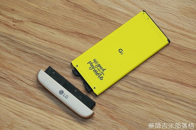 LG_G5_060.jpg