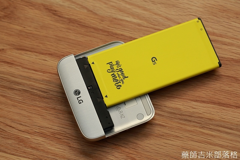 LG_G5_061.jpg