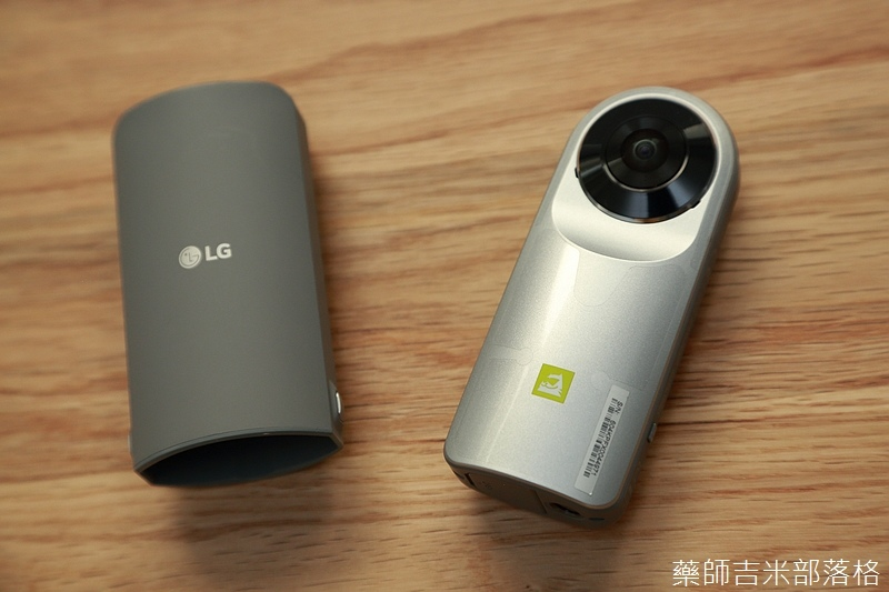 LG_G5_128.jpg