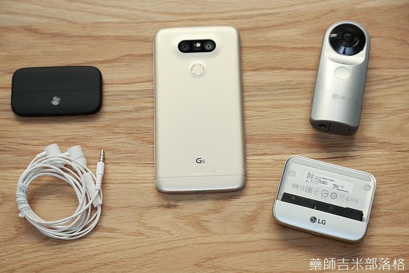 LG_G5_151.jpg