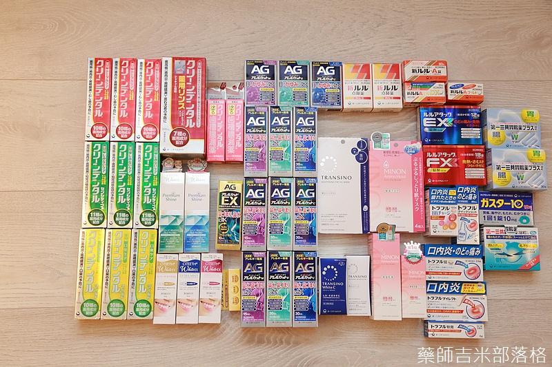 Drugstore_1606_114.jpg