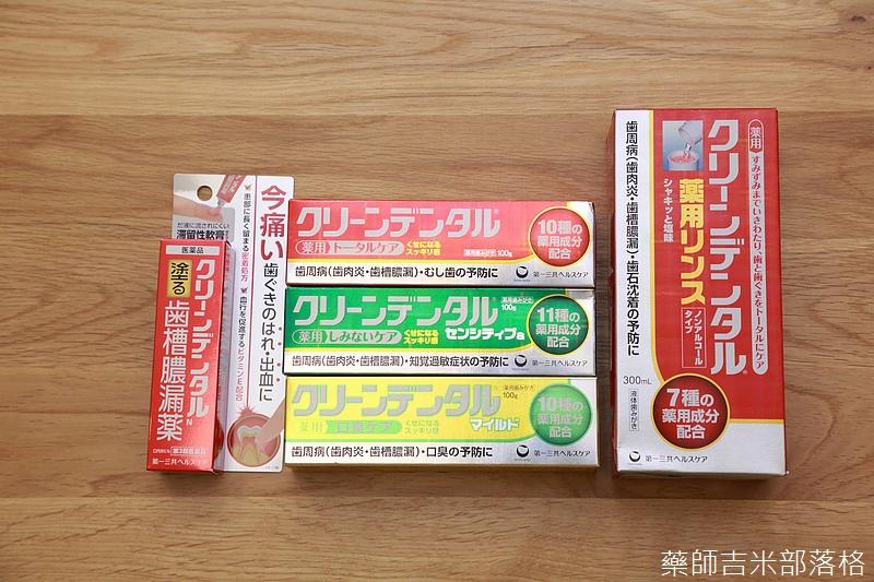 Drugstore_1606_120.jpg