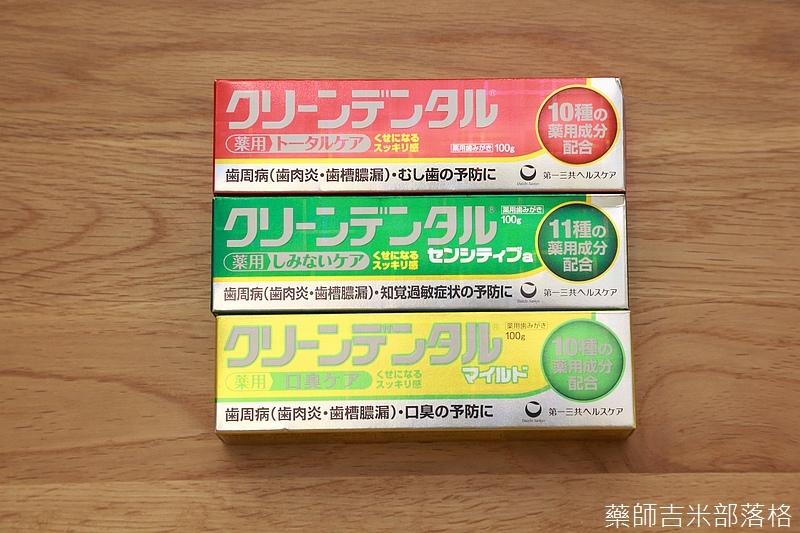 Drugstore_1606_121.jpg