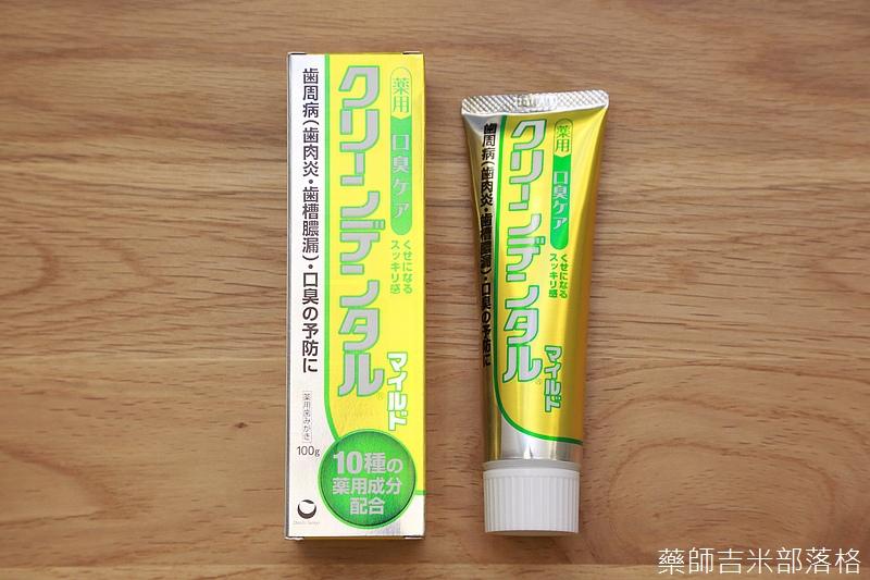 Drugstore_1606_128.jpg