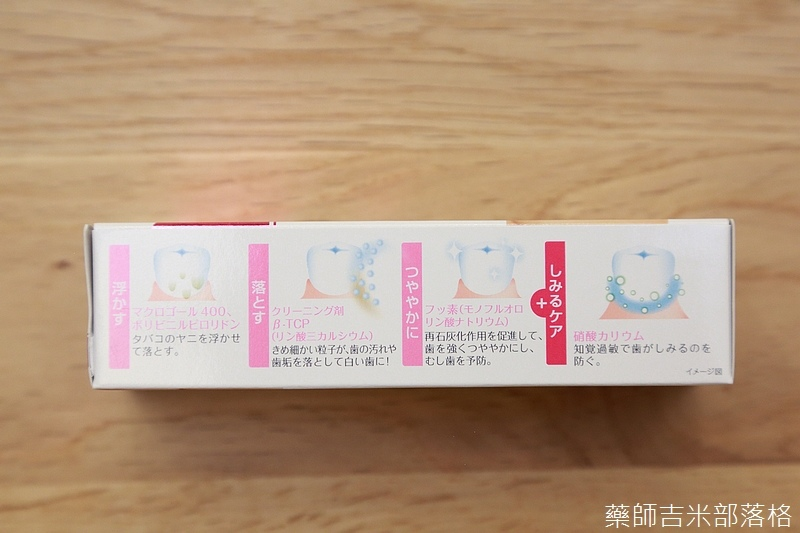 Drugstore_1606_202.jpg