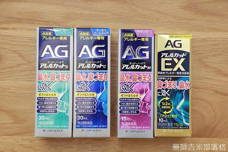 Drugstore_1606_203.jpg