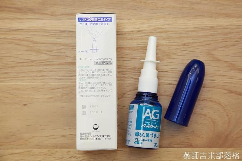 Drugstore_1606_206.jpg