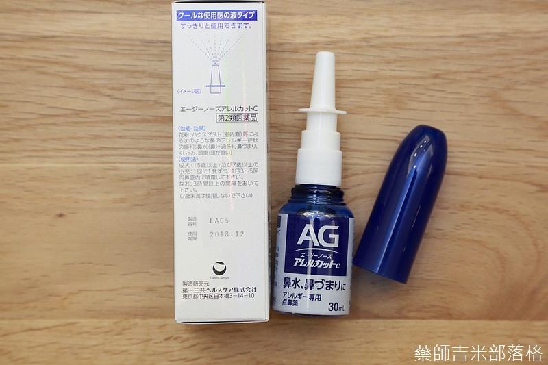 Drugstore_1606_218.jpg