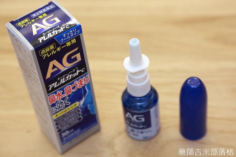 Drugstore_1606_220.jpg