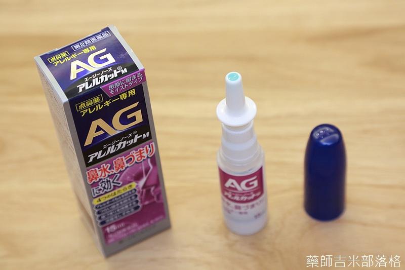 Drugstore_1606_234.jpg