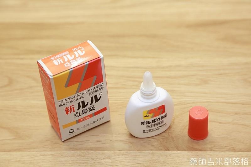 Drugstore_1606_260.jpg