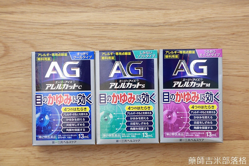 Drugstore_1606_271.jpg