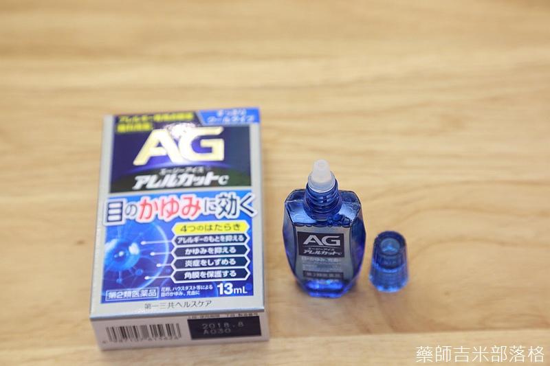 Drugstore_1606_282.jpg