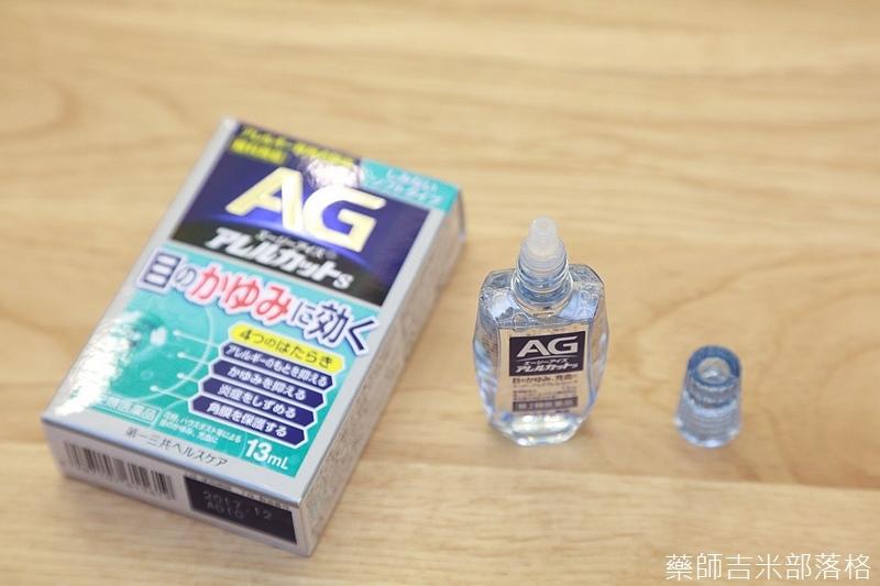 Drugstore_1606_290.jpg