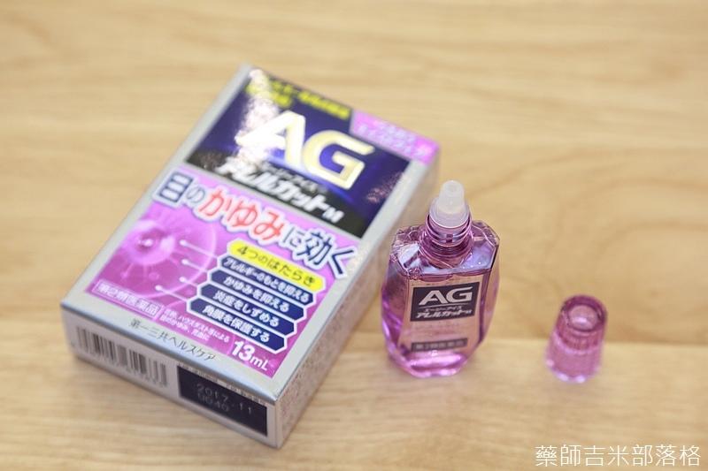 Drugstore_1606_293.jpg