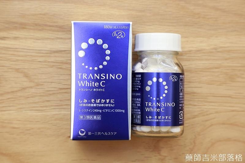 Drugstore_1606_345.jpg