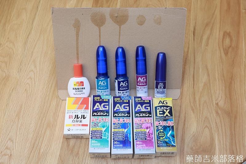 Drugstore_1606_361.jpg