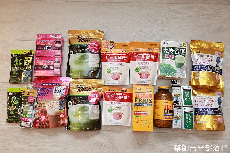 Drugstore_1606_380.jpg