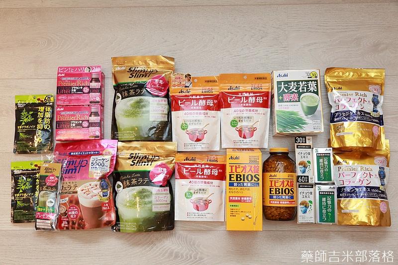 Drugstore_1606_382.jpg