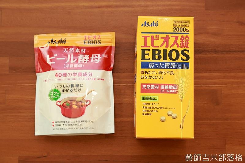 Drugstore_1606_457.jpg