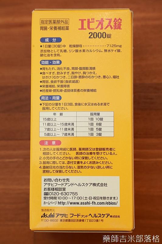Drugstore_1606_460.jpg