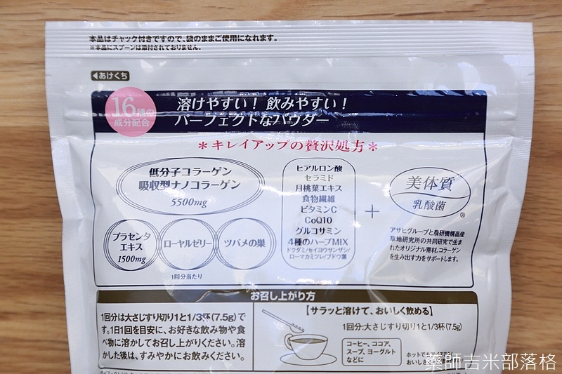 Drugstore_1606_508.jpg