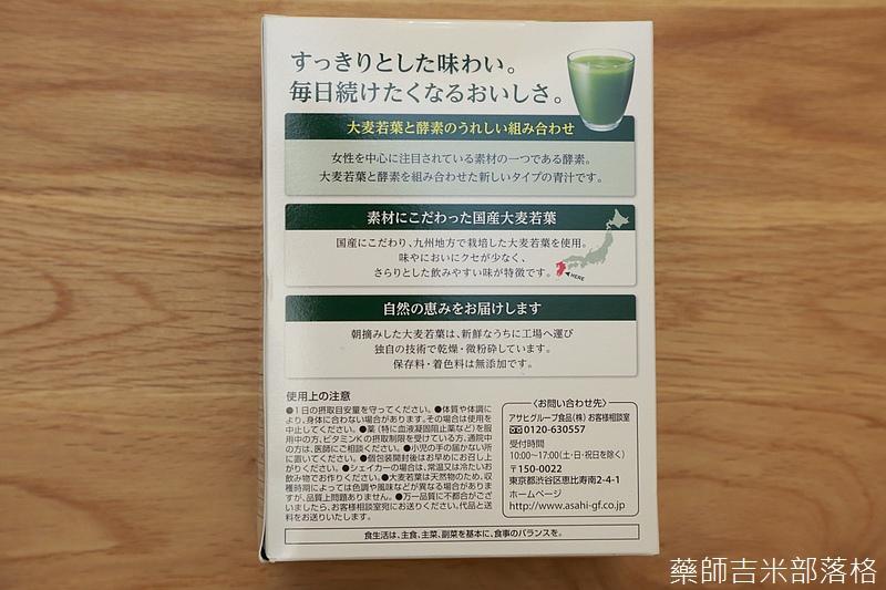 Drugstore_1606_512.jpg